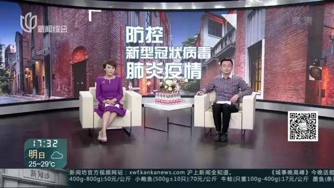 北京:美发美容每个工位面积不小于2.5平方米 座椅间距不小于1.5米