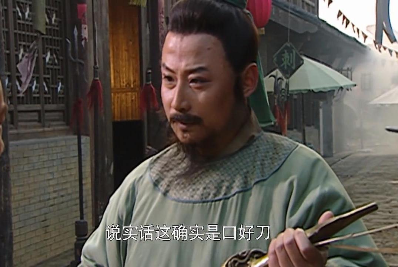 才买宝刀就被高俅请去,林冲为什么不怀疑呢?