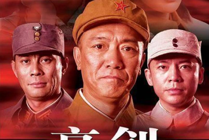 《人民日报》之后,中纪委发声痛批《亮剑3》:必须对历史负责!