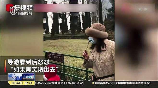 澎湃新闻:游客参观汶川地震遗址不停嬉笑 导游怒怼——如果再笑请出去!