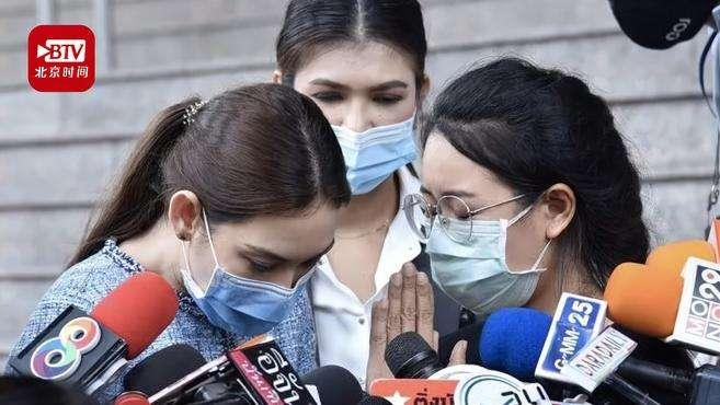 泰国女星遭网暴起诉索赔21万