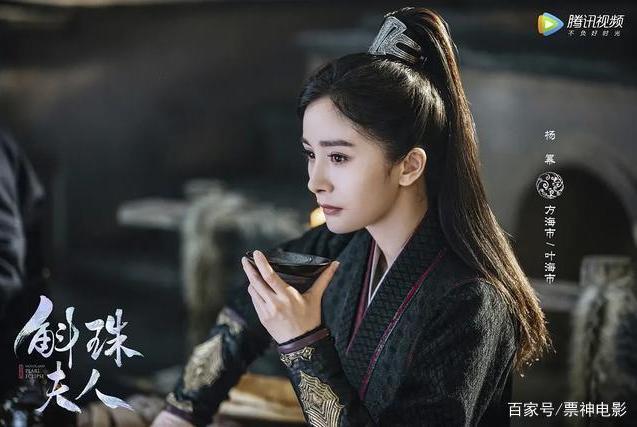 杨幂陈伟霆新剧《斛珠夫人》放新剧照,配角也很惊艳