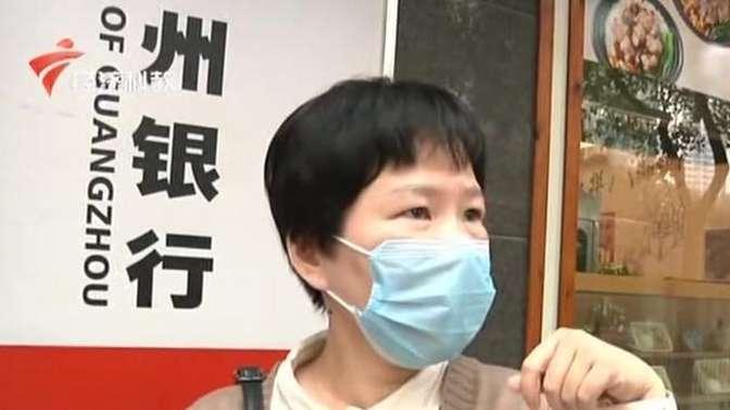 广州越秀区:区内餐饮店铺暂停堂食是真的吗?