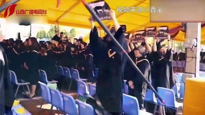 香港中文大学毕业典礼奏国歌学生瞬间发疯,光头警长:无知又悲哀