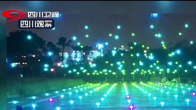 南充:300架无人机编队表演点亮夜空丨成都
