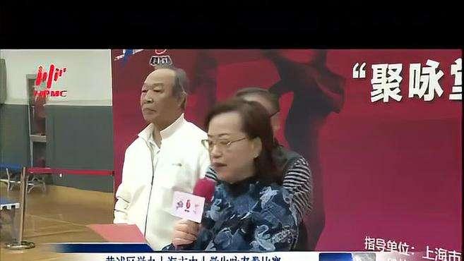 黄浦区举办上海市中小学生咏春拳比赛