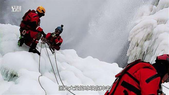 """家属宣告遗体搜救结束,""""西藏冒险王""""长眠冰河"""