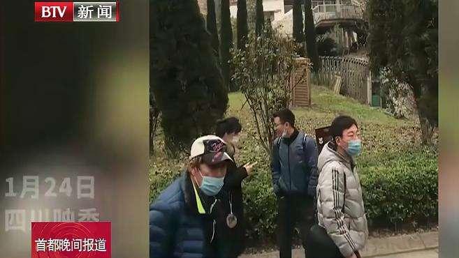 四川阿坝:导游怒怼游客 地震遗址参观请收起嬉笑丨北京关注