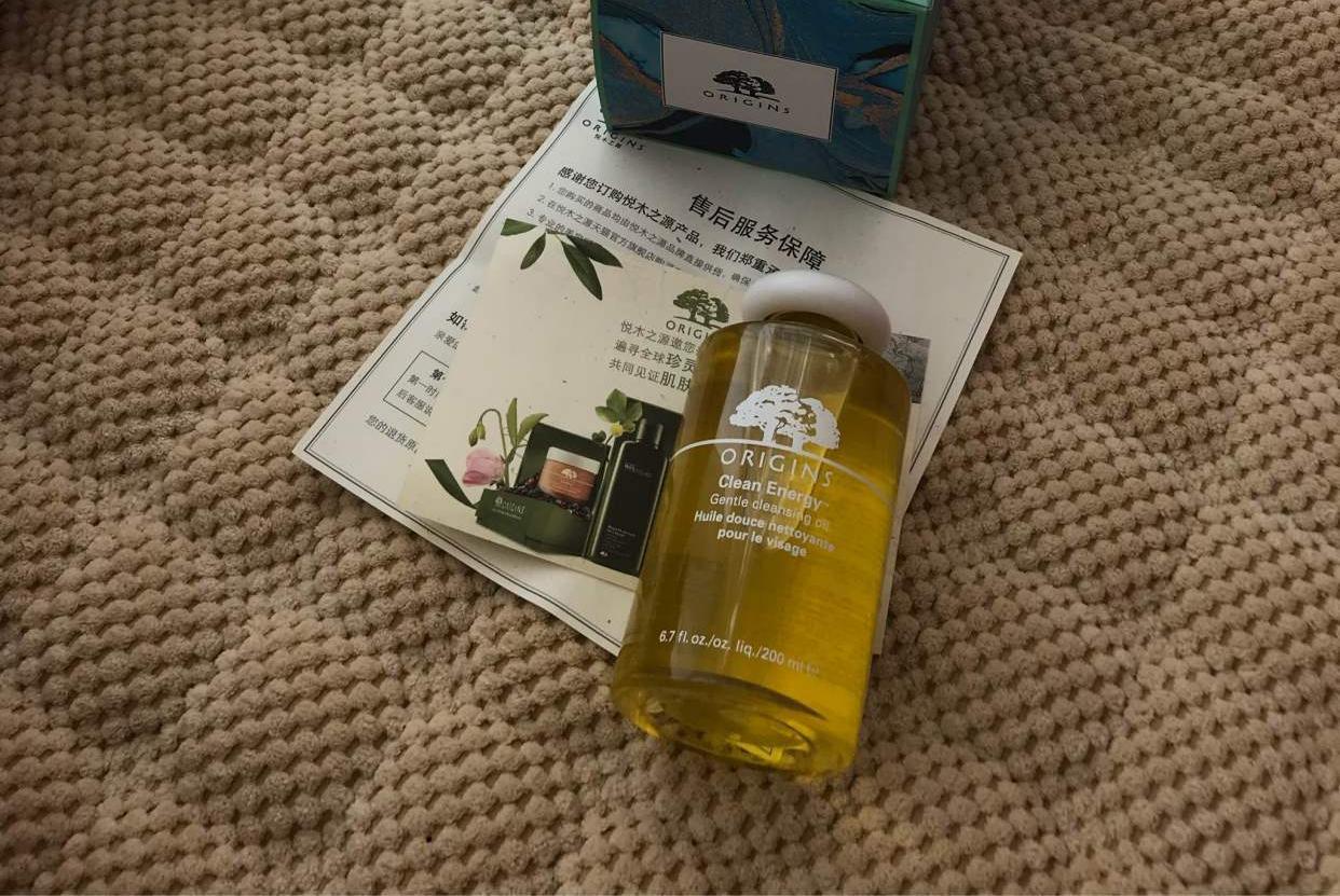 悦木之源的护肤品真的好用吗,悦木之源卸妆洁颜油到底怎么样
