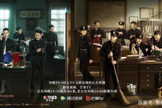 《隐秘而伟大》全国同时段收视第一,李易峰金晨甜宠高能预警