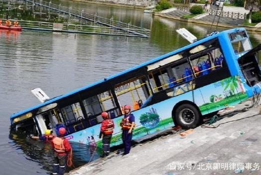 公交坠湖案:请停止对司机的一味谴责!未经他人苦,莫劝他人善!