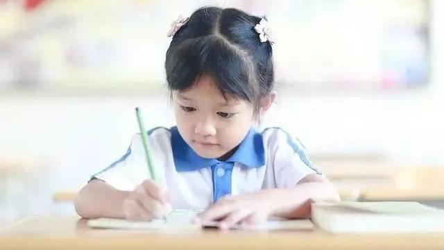 权威发布!教育部编小学生笔顺动画图