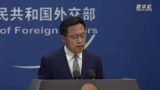 外交部:RCEP顺利签署是区域经济一体化的重要里程碑