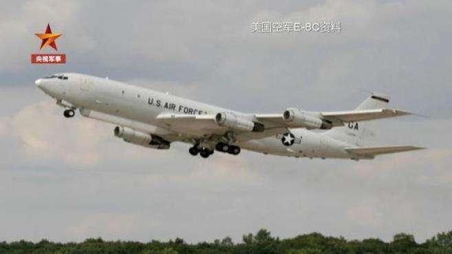 一周三次,美军机在南海对中国海岸实施抵近侦察飞行活动