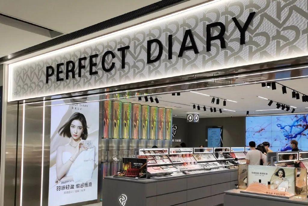 完美日记要做国产彩妆第一品牌,他配吗?