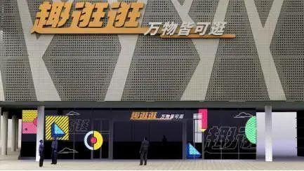 苏宁股价逆势上涨,三季度财报揭秘原因