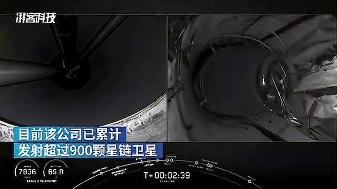 SpaceX回收首枚七手火箭