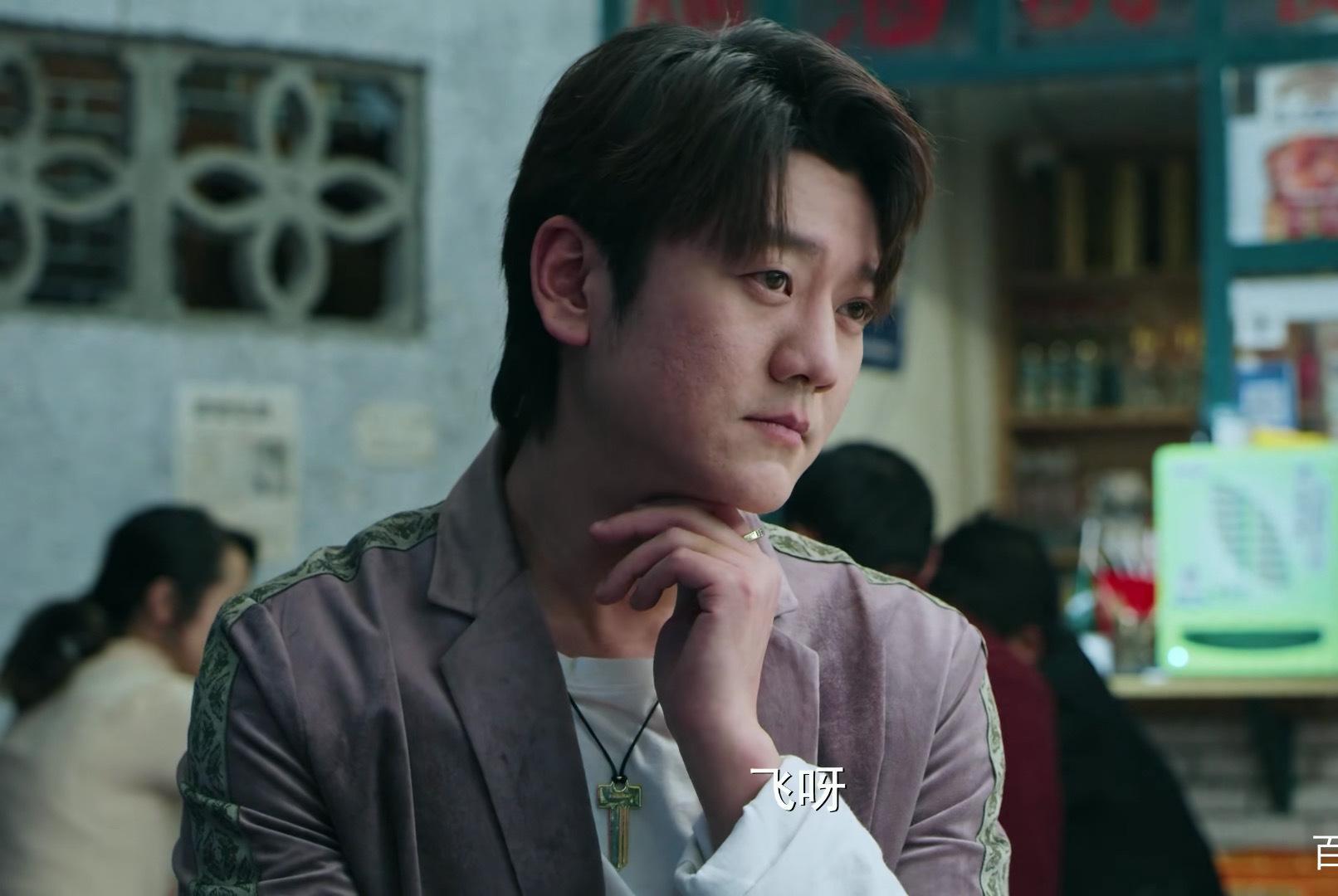 我,喜欢你:剧中此人看似多余,那他为什么还在剧中没被删掉呢?