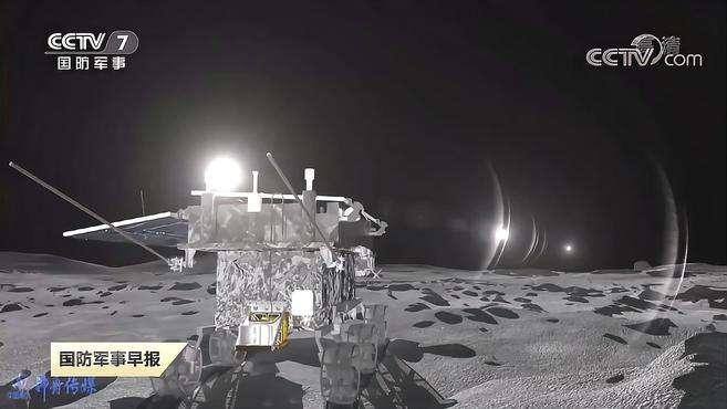 """嫦娥四号顺利唤醒进入第27月昼工作期!将择机为撞击坑""""拍彩照"""""""