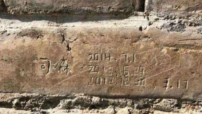 气愤!北京天坛1块砖被同一游客刻3年 市民惋惜:一刀一刀捅人心
