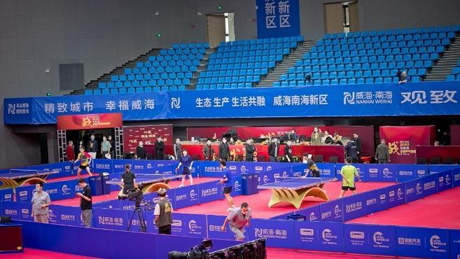 全乒赛来了!2020宝能杯全国乒乓球锦标赛新闻发布会威海开举
