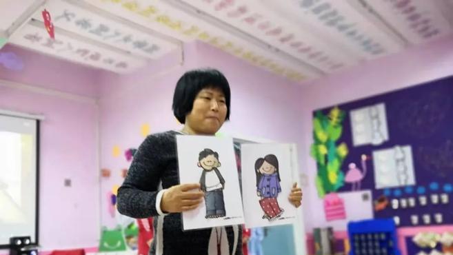 """2020兴安盟心理健康咨询协会执行 """"幸福安康""""兴安盟家庭教育支持项目(十一)《儿童身体安全保护进幼儿园》"""