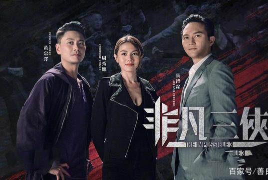 黄宗泽和张智霖飘了?新剧亲自用普通话配音,影响整部剧的效果