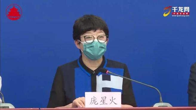 北京大兴一名60岁女子,确诊前四次核酸检测为阴性