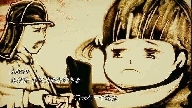 南京大屠杀幸存者蔡丽华老人去世