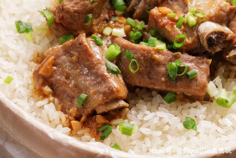 入秋后,鸡鸭鱼肉靠边站,多给孩子吃它,35块钱一斤,蒸着吃最香