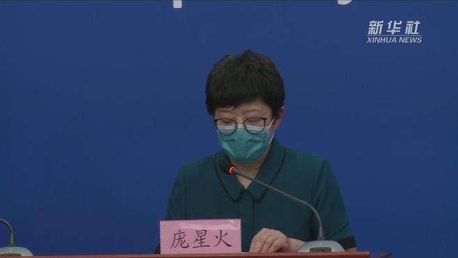 北京一新增病例核酸阴性 抗体阳性后确诊