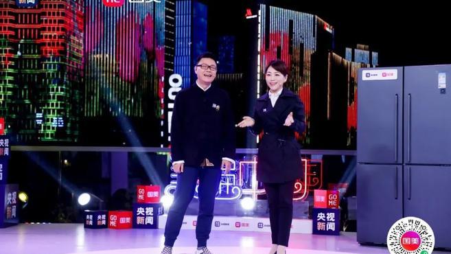 """""""买遍中国""""浙江站撞档双十一 注定是场血拼"""