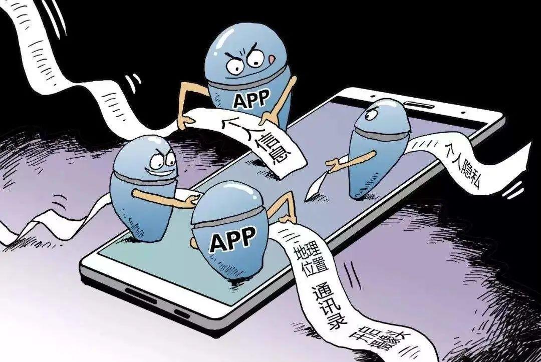 为何手机APP肆无忌惮的我们要一系列权限?