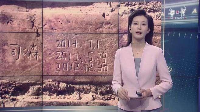 北京天坛600岁老墙遭一游客刻字三年 一笔一划太扎心 文明素质呢