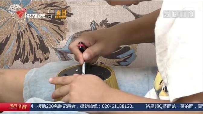 """广州海珠区:父母闹离婚,8岁孩子承担代价,成""""黑户""""?"""