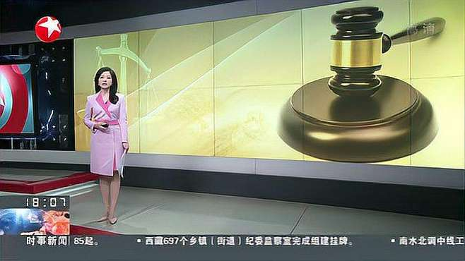 """南京:刑法修正案(十一)施行第一天 """"辣笔小球""""被批捕"""
