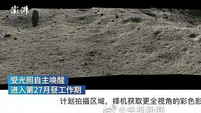 """嫦娥四号和""""玉兔二号""""顺利唤醒,进入第27月昼工作期"""