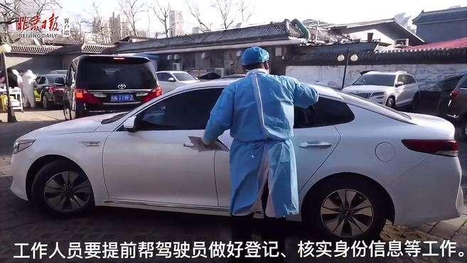 在免下车核酸检测采样点,工作人员露天里不畏严寒为市民服务