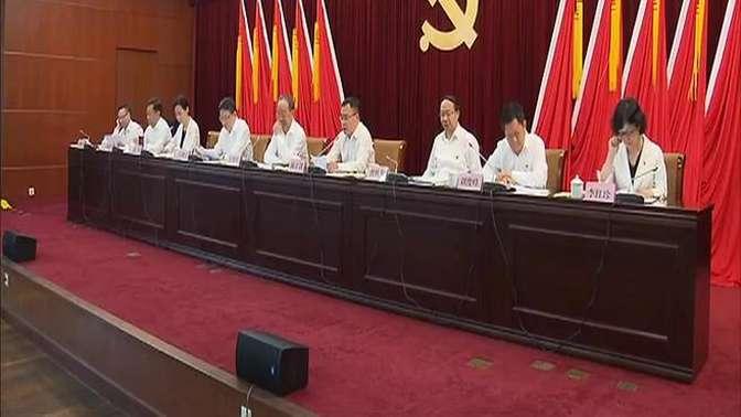 中共上海市闵行区第六届委员会第十次全体会议举行