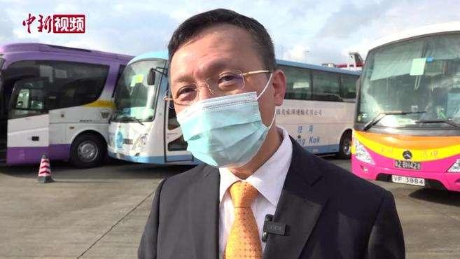 香港旅游巴士坟场