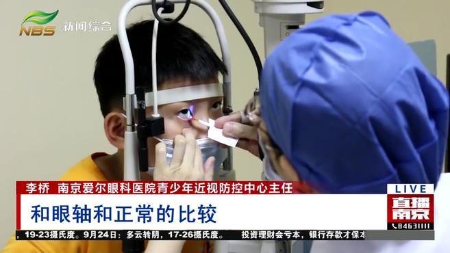 孩子近视了怎么办?吃什么东西能防止儿童近视