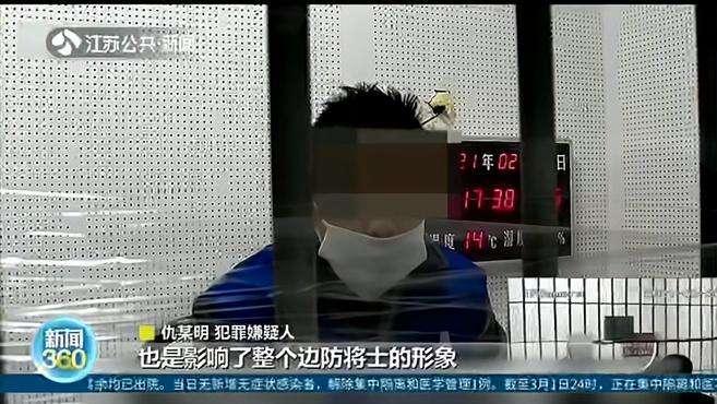 """""""辣笔小球""""忏悔:我的行为是良知泯灭丨南京"""