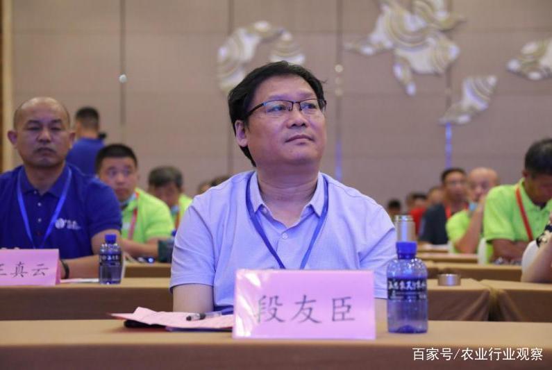 乡村振兴 种业先行|2020中国(山东)种业创新峰会圆满落下帷幕