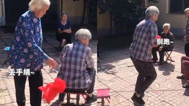 白发奶奶步履蹒跚玩丢手绢