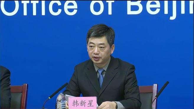 1月22日北京3例本土确诊行程轨迹公布
