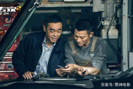 """《拆弹专家2》曝人物关系海报,刘德华变""""定时炸弹"""""""