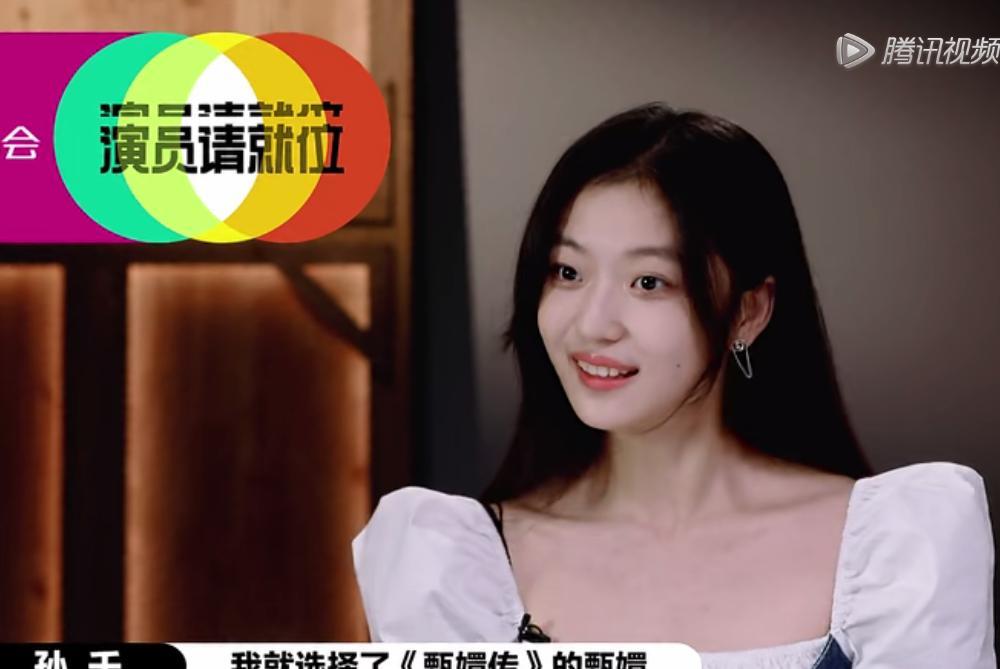陈宥维演《甄嬛传》太尴尬,尔冬升却用S卡救他,赵薇直言玩不起