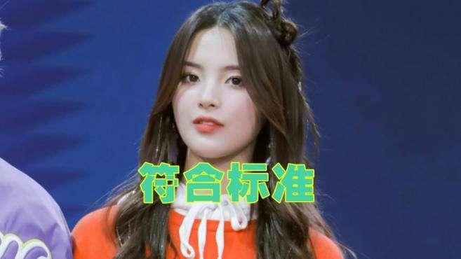 官方回应杨超越即将落户上海