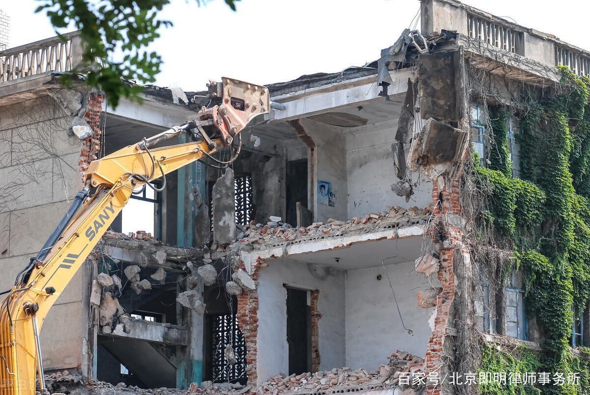 拆三楼违建,最后却把整栋房子都给强拆了!