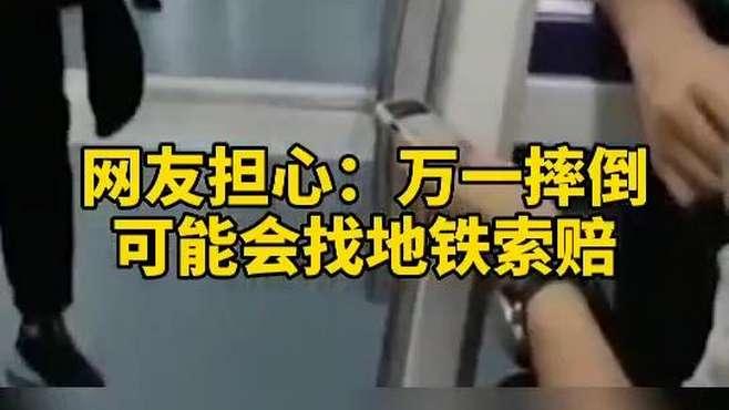 白发老太坐在地铁行李架上 太危险!